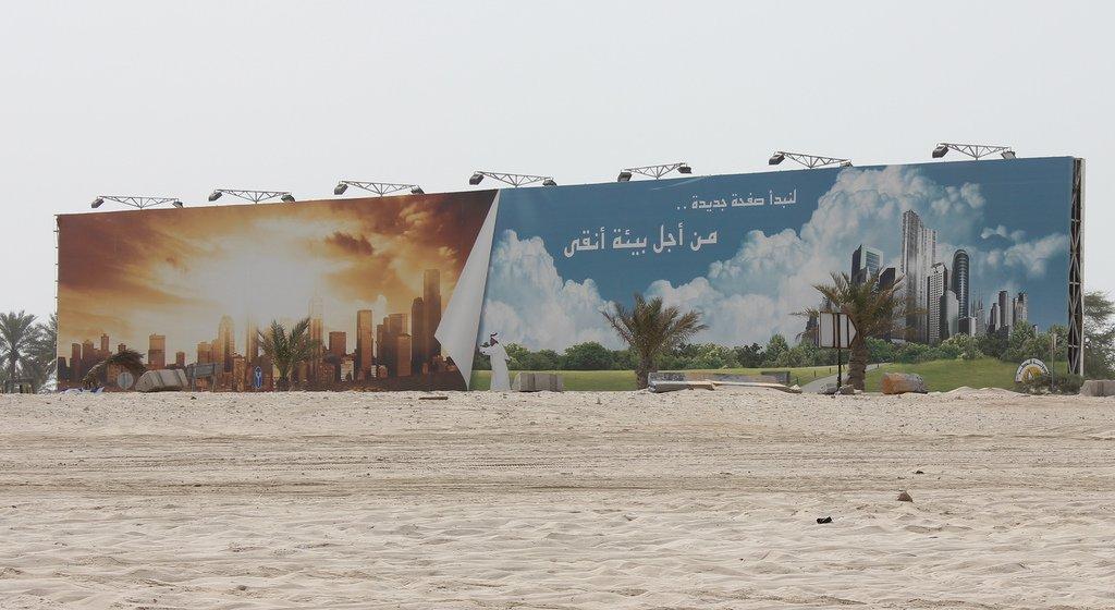 Quand le Qatar entre en jeu