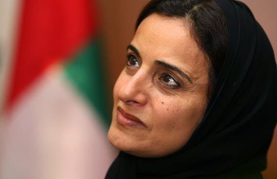 Sheikha Lubna Bint Khalid Al Qasimi - © www.uaeinteract.com