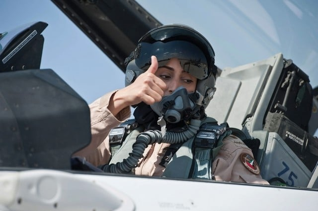 Mariam Al Mansouri - © Emirates News Agency