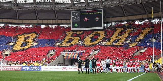 FC Spartak Moscow vs PFC CSKA Moscow.